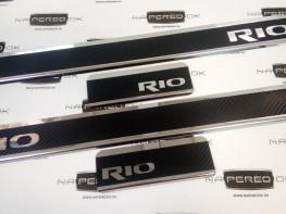 Накладки на пороги из стали KIA RIO 3 2011-2015 carbon, 4 шт.