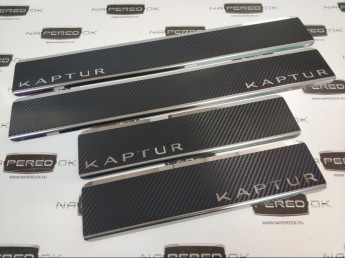 Накладки на пороги из стали RENAULT Kaptur 2016-2020 carbon, 4шт.