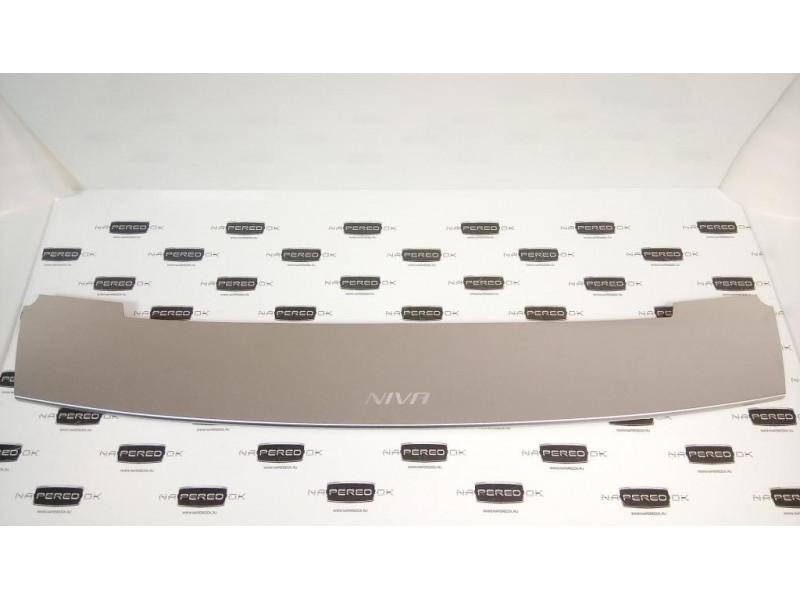 Накладка на задний бампер нерж.сталь с загибом CHEVROLET Niva 2002-2009