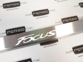 Накладка на задний бампер нерж.сталь с загибом FORD Focus 3 2014-2019 (рестайлинг) универсал