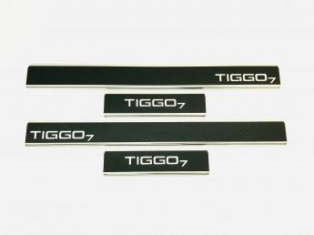 Накладки на пороги из стали CHERY Tiggo 7 2016-2020 carbon, 4шт.