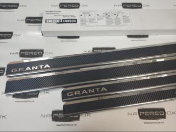 Накладки на пороги из стали LADA Granta 2011-2014 carbon, 4шт.
