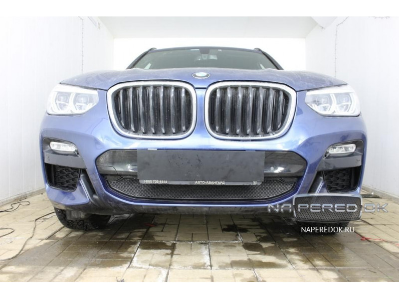 Защита радиатора ПРЕМИУМ BMW X3 3 (G01) 2017-2021