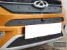 Зимняя защита радиатора на стяжке Chery Tiggo 7 2016-2021