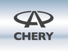 Пороги Chery