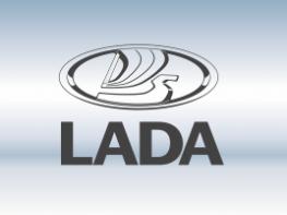 Наклейки на пороги Lada