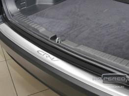 Накладка на задний бампер HONDA CR-V 4 2015-2016 (рестайлинг)