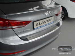 Накладка на задний бампер HYUNDAI Elantra 6  (AD) 2015-2018