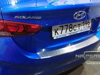 Накладка на задний бампер HYUNDAI Solaris 2 2017-2018