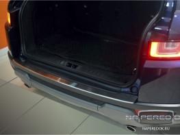 Накладка на задний бампер LAND ROVER Range Rover 4 2013-2017