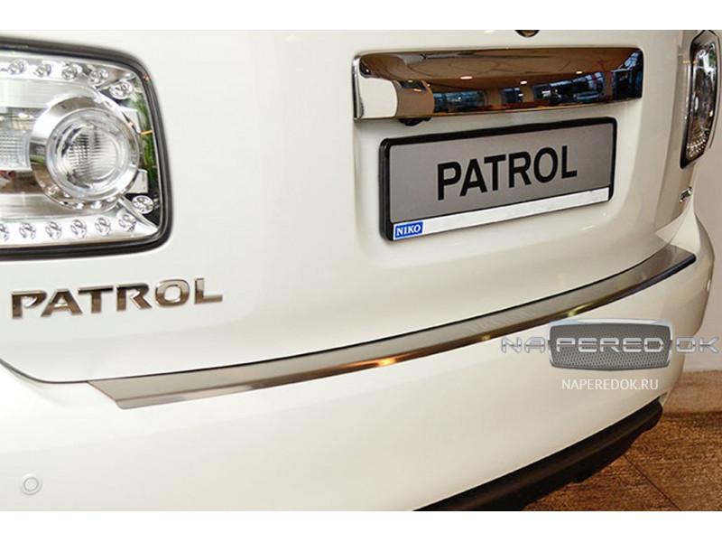 Накладка на задний бампер NISSAN Patrol 6 2010-2013
