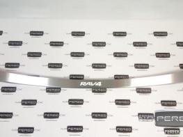 Накладка на задний бампер TOYOTA RAV4 2015-2018 (рестайлинг)