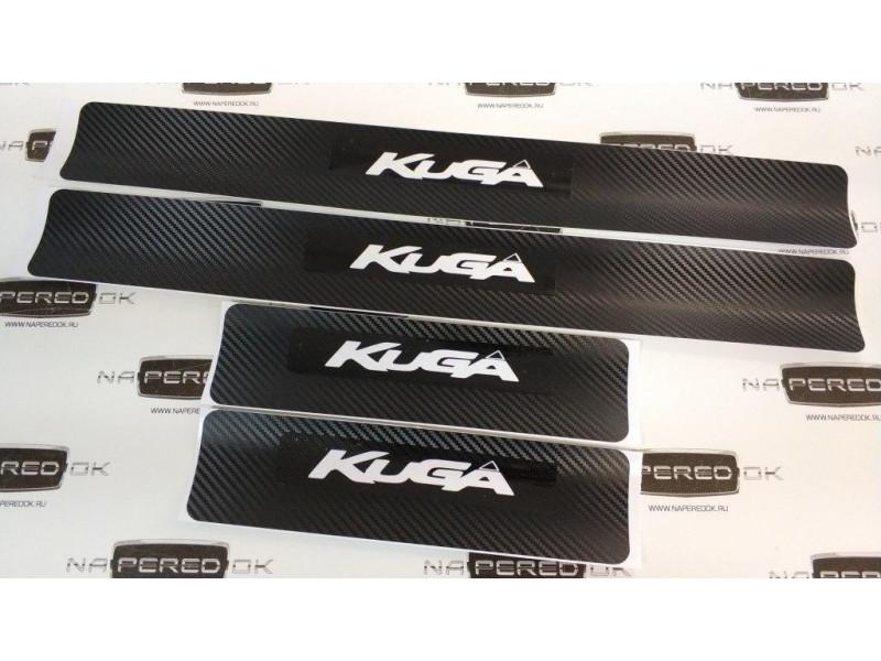 Наклейки на пороги FORD Kuga 2 2016-2019 (рестайлинг) carbon, 4шт.