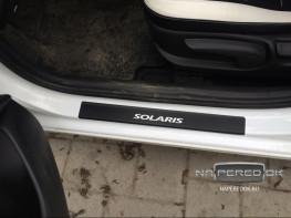 Наклейки на пороги HYUNDAI Solaris 2014-2017 (рестайлинг) carbon, 4шт.