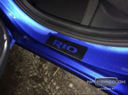 Наклейки на пороги KIA Rio 4 2017-2019 carbon, 4шт.