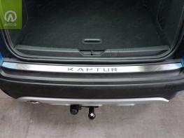 Накладка на бампер из стали RENAULT Kaptur 2015-2018