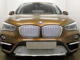 Защита радиатора ПРЕМИУМ BMW X1 2 (F48) 2015-2018