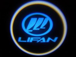 LED проекции Lifan 5е поколение 7w