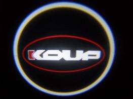 LED проекции Cerato KOUP  5е поколение 7w