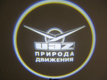 LED проекции UAZ 5е поколение 7 w