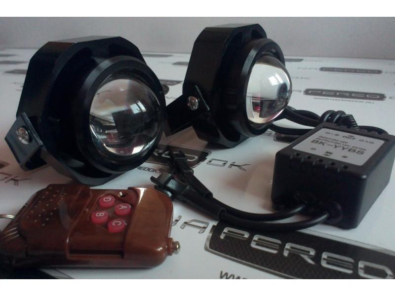 Линзовые универсальные ходовые огни повышенной мощности. 2*30w + стробоскоп. ДХО + Стробоскоп.