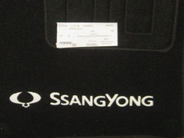 Коврики  с логотипом SsangYong