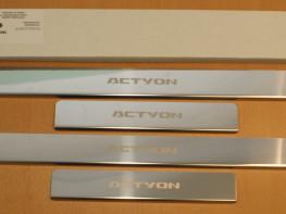 Накладки на пороги из стали SSANG YONG Actyon 2 2013-2018 (рестайлинг), 4шт.