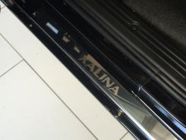 Накладки на пороги из стали LADA Kalina 2004-2018, 4шт.