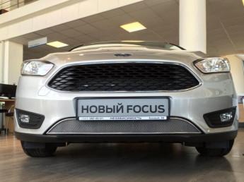 Защита радиатора ЛЮКС FORD Focus 3 2014-2019 (рестайлинг)