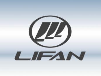 Защита бампера и порогов Lifan