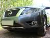 Защита радиатора ПРЕМИУМ Nissan Pathfinder 4 2014-2017