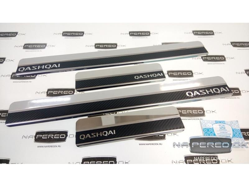 Накладки на пороги из стали NISSAN Qashqai 2010-2014 restyling carbon