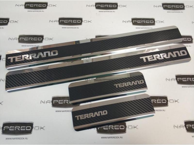 Накладки на пороги из стали NISSAN Terrano 2014-2021 carbon, 4шт.