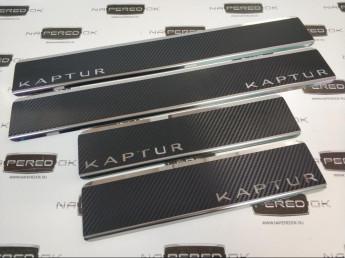 Накладки на пороги из стали RENAULT Kaptur 2020-2021 (рестайлинг) carbon, 4шт.