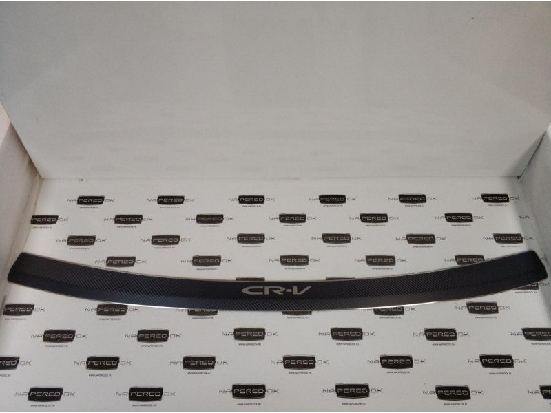 Накладка на задний бампер нерж.сталь с загибом HONDA CR-V 5 2016-2021 carbon