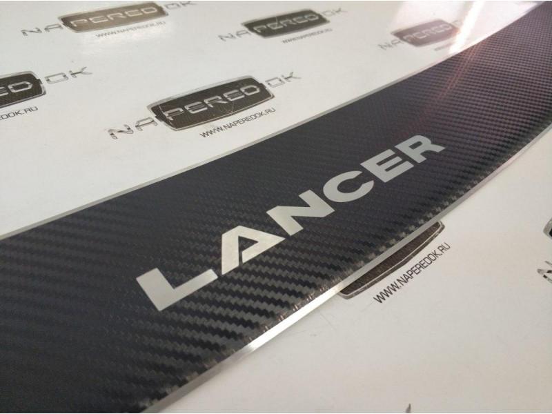 Накладка на задний бампер нерж.сталь с загибом MITSUBISHI Lancer 10 2011-2018 (рестайлинг) carbon
