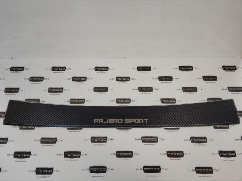 Накладка на задний бампер нерж.сталь с загибом MITSUBISHI Pajero Sport 3 2019-2021 (рестайлинг)
