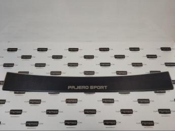 Накладка на задний бампер нерж.сталь с загибом MITSUBISHI Pajero Sport 3 2019-2021 (рестайлинг) carbon