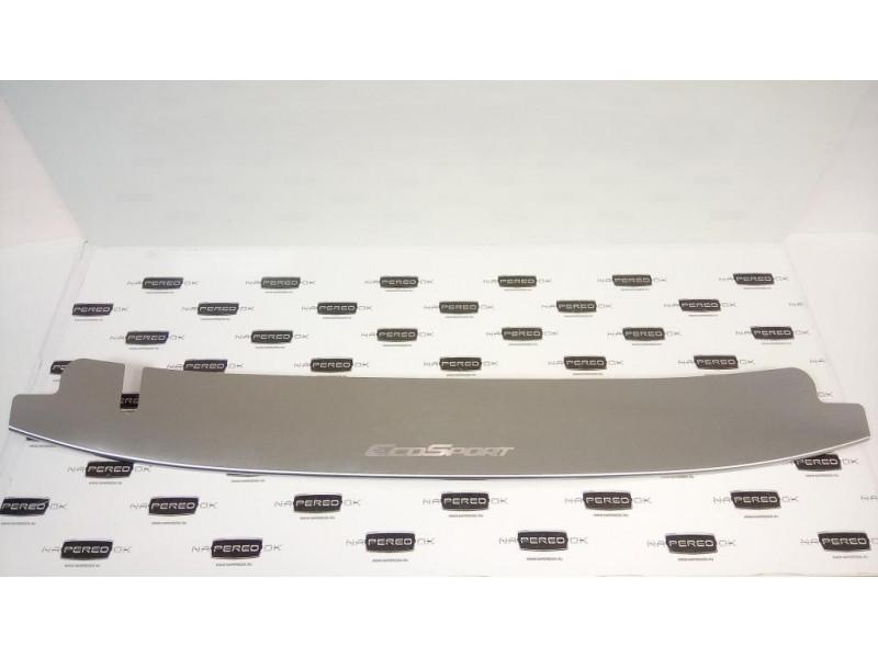 Накладка на задний бампер нерж.сталь с загибом FORD EcoSport 2 2013-2018