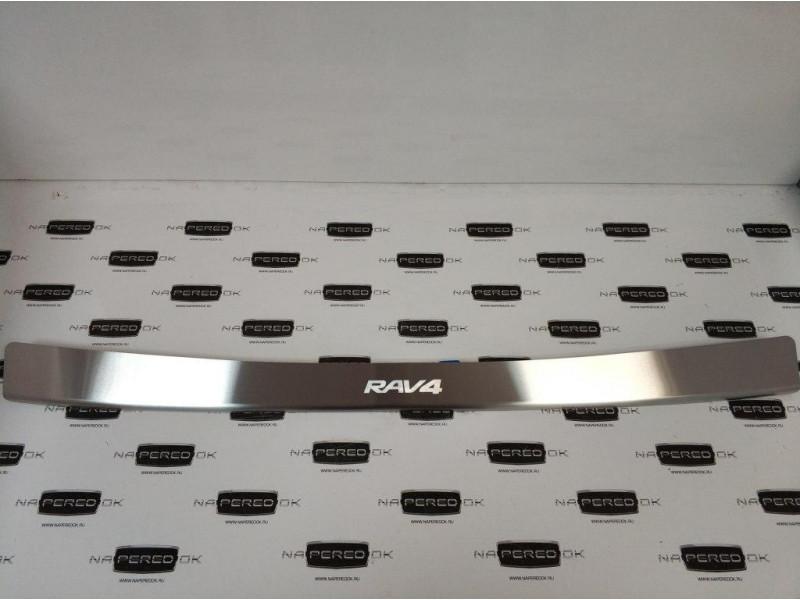 Накладка на задний бампер нерж.сталь с загибом TOYOTA RAV4 5 2019-2021 (XA50)