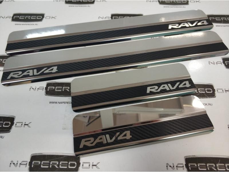 Накладки на пороги из стали TOYOTA RAV4 5 2019-2021 carbon, 4шт.