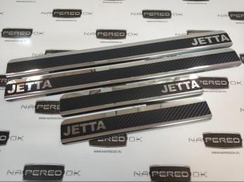 Накладки на пороги из стали VOLKSWAGEN Jetta 6 2014-2020 (рестайлинг) carbon, 4шт.