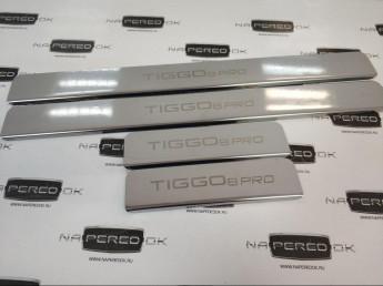 Накладки на пороги из стали CHERY Tiggo 8 Pro 2021-2021, 4шт.