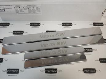 Накладки на пороги из стали LADA Vesta SW 2015-2021, 4шт.