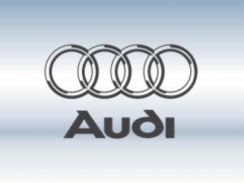 Накладки на задний бампер Audi