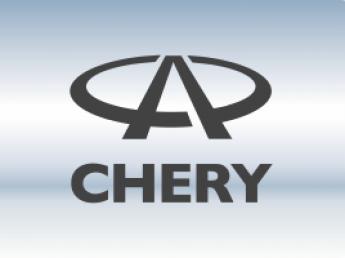 Зимняя защита радиатора Chery