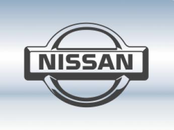 Накладки на задний бампер Nissan