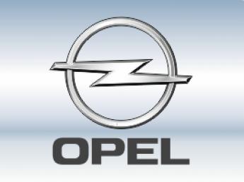 Накладки на задний бампер Opel