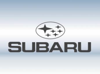 Накладки на задний бампер Subaru