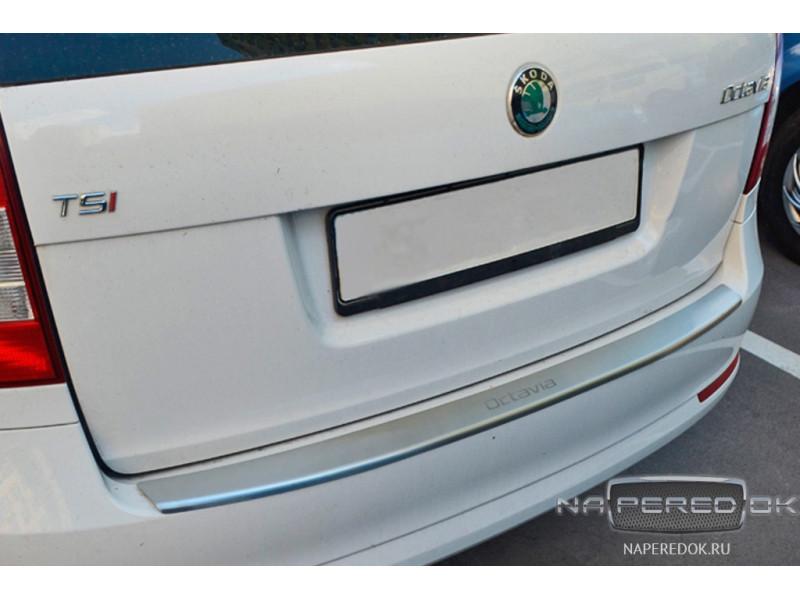 Накладка на задний бампер SKODA Oktavia A5 2008-2013 (рестайлинг) универсал